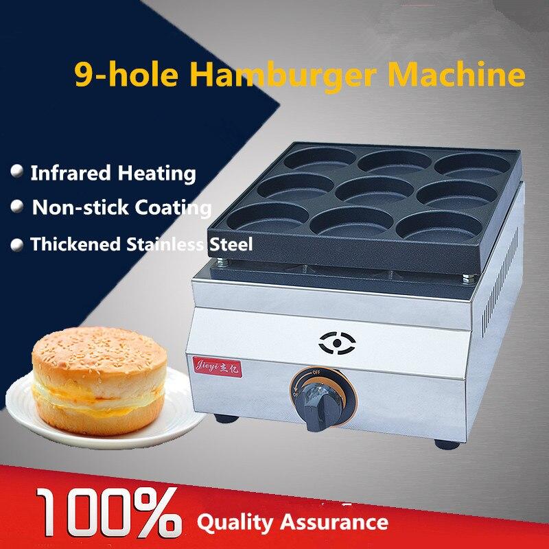 Commercial Nine-hole Gas Furnace Non-stick Furnace nine holes gas red bean cake  new pancake machine Hamburg machine