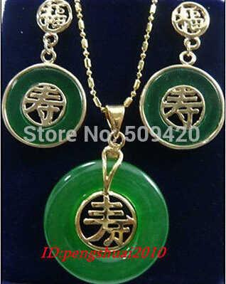 จัดส่งฟรีที่มีเสน่ห์สีเขียวหยก14KGPตัวอักษรจีนโชคดีจี้สร้อยคอต่างหูชุด