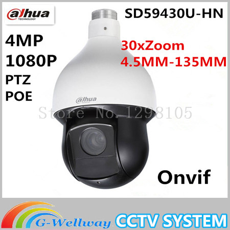 Original Dahua English version SD59430U-HN 4MP 30x H.265 H2.64 Network IR PTZ Dome Camera with POE IP66 with Dahua Logo dahua full hd 30x ptz dome camera 1080p