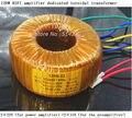 HIFI Amplificador Dedicado Transformador Toroidal 120 W Fio Duplo 18 V ou Dual 22 V para amplificador LM4766 LM3886 TA2022 para o seu DIY