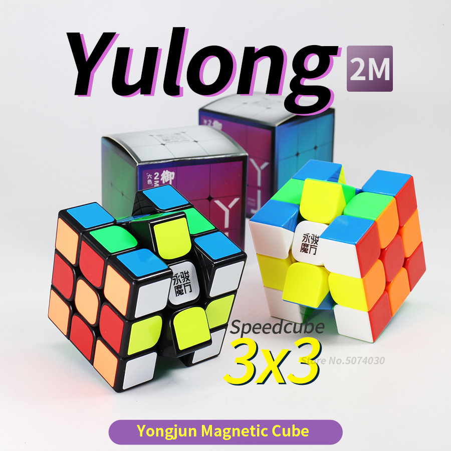 3x3x3 Magnetic Magic Speed Cube 3x3 Yongjun Magnets Puzzle Speed Cubes Educational Toys Yj Yulong 2M V2 M Cube