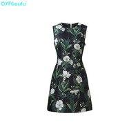 QYFCIOUFU Fashion Designer Runway Animal Dress Women's Sleeveless Sequin Beading Jacquard Floral Print Vintage Casual Dress