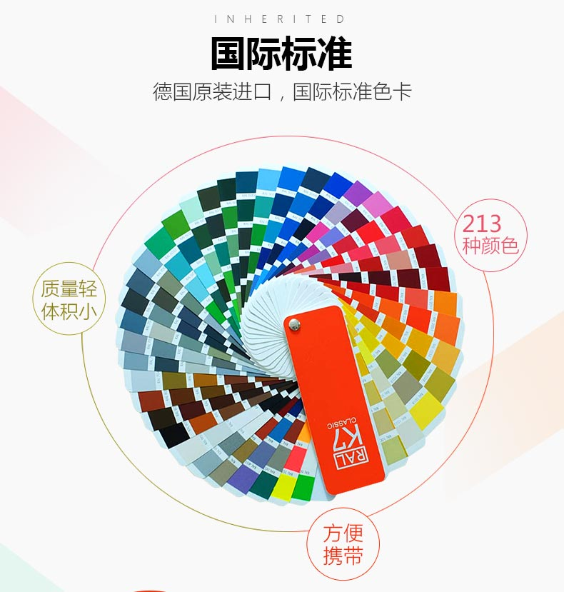 FREE SHIPPING Germany RAL K7 international standard color card raul paint coatings color card