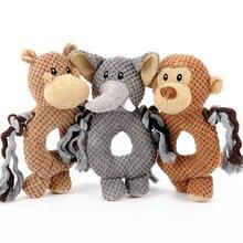 HOOPET pet dog Voice small toy dog toy monkey elephant ring pet toys pet training