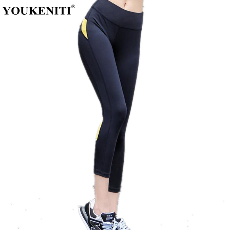 YOUKENITI Brand Yoga Pants Quick Dry Sport Pants High