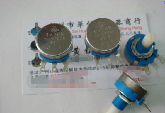 Special Japan imported potentiometer TOCOS TOKYO RV20N 20S B203K 20K