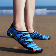 Унисекс кроссовки шлепанцы для Плавания пляжная обувь Приморский водные виды спорта, серфинг тапочки дышащая легкая спортивная обувь для Для мужчин Для женщин