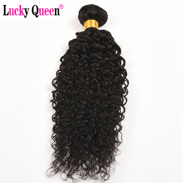 Brazilian Kinky Curly Hair Bundles 1/3/4 PCS 100% Human Hair Weave Bundles Natural Color Non Remy Hair Extensions Lucky Queen