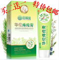 Hua tuo haemorrhoid creams hemorrhoids suppository prolapse external piles stabbing pain itching bleeding effects