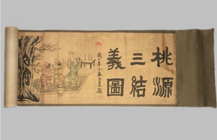 Antique Handmade Silk silk paintings, calligraphy and painting calligraphy Taoyuan three sworn brothers