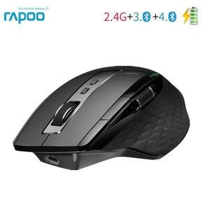 Image 1 - Rapooワイヤレス 2.4 グラムマウス充電式マルチモードbluetoothビジネスオフィス