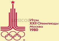 1980 Moscow Soviet Union The Twenty Second Session Olympic Games Emblem Retro Matte Kraft Paper