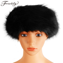 d665a38399e Winter Fur Warm Headband Womens Russian Cossack Style Faux Fur Headband  Winter Cap Headgear Earwarmer Earmuff