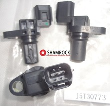 Camshaft Position Sensor J5T30773/33220-63J10/V64-72-0039/K390-07/ADK87206/33220-50M30 for Carry SSUZUKI GRAND IGNIS JIMNY  5PCS