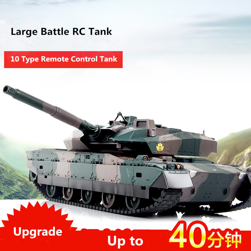2018 nuovo Esercito di telecomando Battle Modello XQTK24-2 40 CM larga scala di 330 gradi ruota Simulazione rinculo Military Tank RC serbatoio