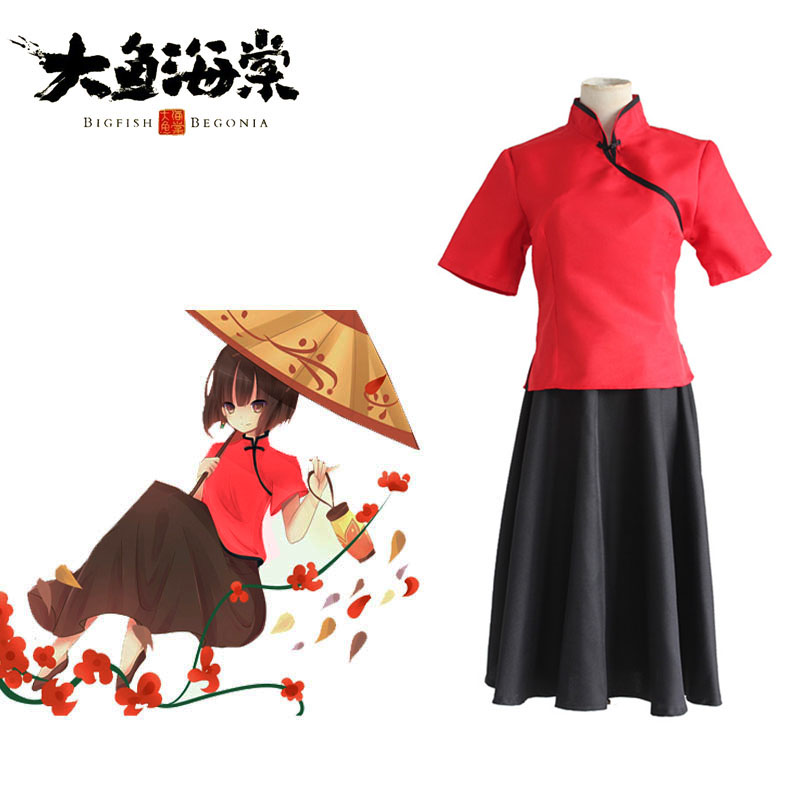 Big Fish & Begonia Chun Costume Chinese Anime Cosplay For Fancy Red Full Set Costumes With Top And Skirt For Halloween Cheongsam
