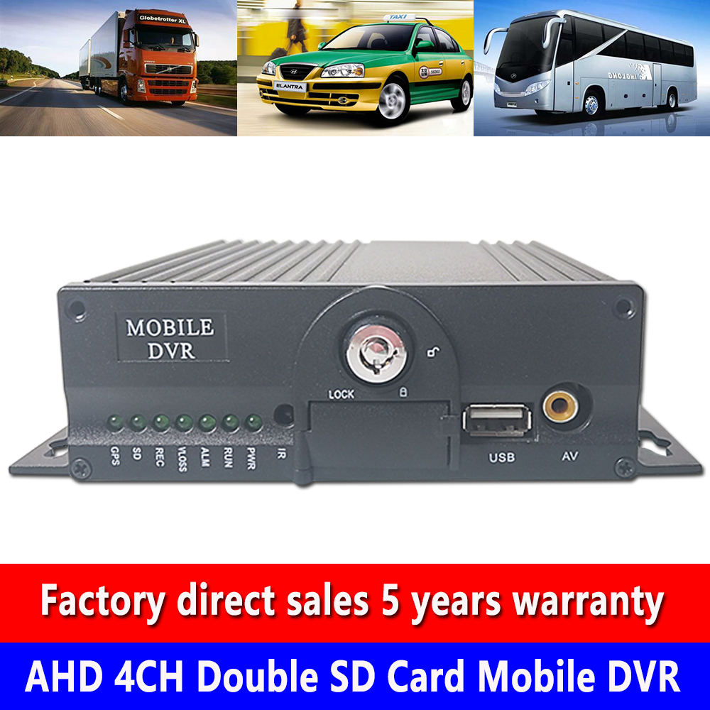AHD720P/960P4CH dual SD card Mobile DVR h. 264 video compression format school bus local video record monitoring host PAL system