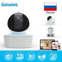 Russia Warehouse Howell Wireless Home Security IP Camera Mini IP Surveillance CCTV Camera Wifi 1080P Night