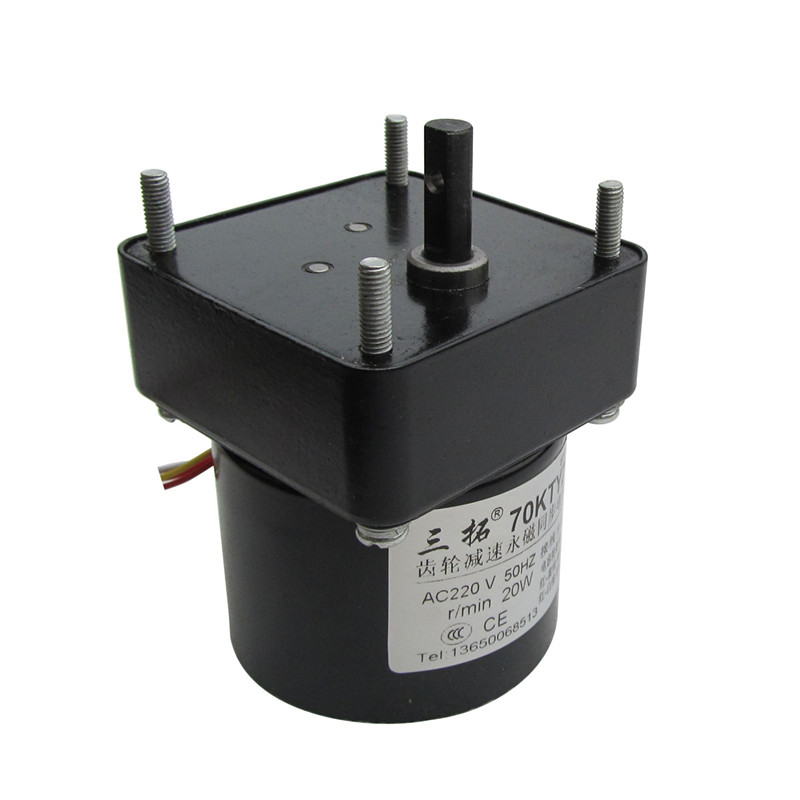 1PCS AC220V 47RPM/min High Torque Reversible Gear Motor Speed Reducer Eccentric Shaft 7mm 60w ac reversible motor 5rk60gu cf with gear ratio 90 1 output speed is 15 r m gear head 5rgu 90k