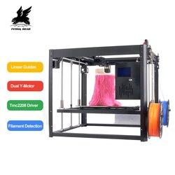 Flyingbear торнадо 2 большой 3d принтер DIY металлический линейный рельс 3d принтер комплект высокого качества прецизионный двойной экструдер