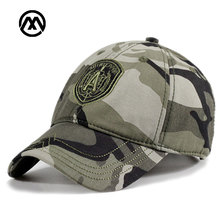 4bfd5b51ec769 Buy us warrior caps and get free shipping on AliExpress.com