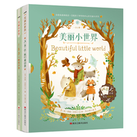 Beautiful Small World Healing Forest Fairy Tale English book Bilingual Picture Story Book Young Children 3 6 12 Years Old