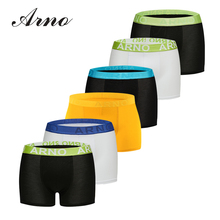 ARNO 6 pcs/lot Mens Underwear U Convex Boxer (Size M)