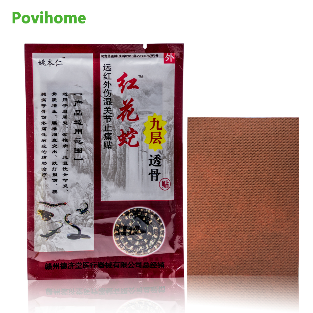80pcs Medical Muscle Pain Patch Medical Patch, Arthritis, Osteochondrosis, Joint Pain, Bruises, Pain Relief Plaster D1009