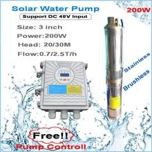 200 Вт DC48V Бесщеточный высокоскоростной солнечная глубокий водяной насос с постоянным магнитом синхронный двигатель максимальный расход 2.5 T/H дома и сельского хозяйства