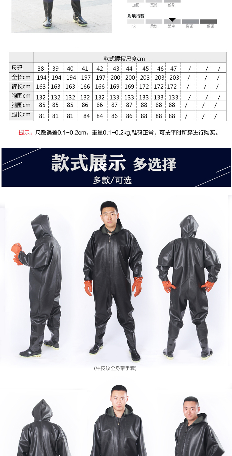 100si  thickened waterproof chest wader pants fishing water trousers with boots wear-resistant water sports operations clothing Pakistan