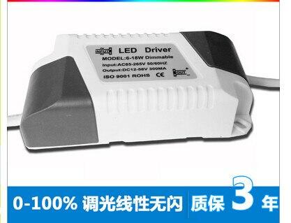 100 ks DHL FEDEX Externí napájecí zdroj Stmívač 6-18 * 1W LED Stmívatelný Panel Light SCR Drive 6W 7W 8W 9W 12W 15W 18W