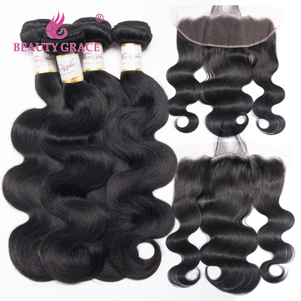 Beauty Grace Brazilian Body Wave Bundles With Frontal Human Hair Weave 3 Bundles Non Remy 13x4