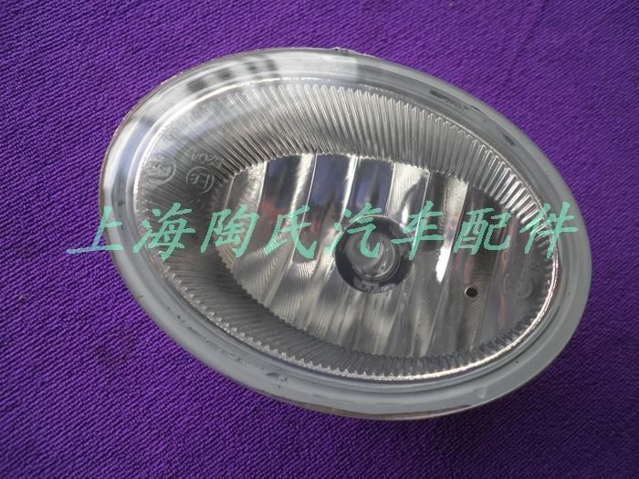 ФОТО for BYD F0 L3 F3 Qin front fog lamp fog lamp assembly