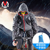 Bicycle Raincoat Rain Pants Suit A Mountain Country Vehicle Ultrathin Outdoors Cycling Fission Raincoat Upgrade