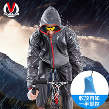 Bicycle Raincoat Rain Pants Suit A Mountain Country Vehicle Ultrathin Outdoors Cycling Fission Raincoat