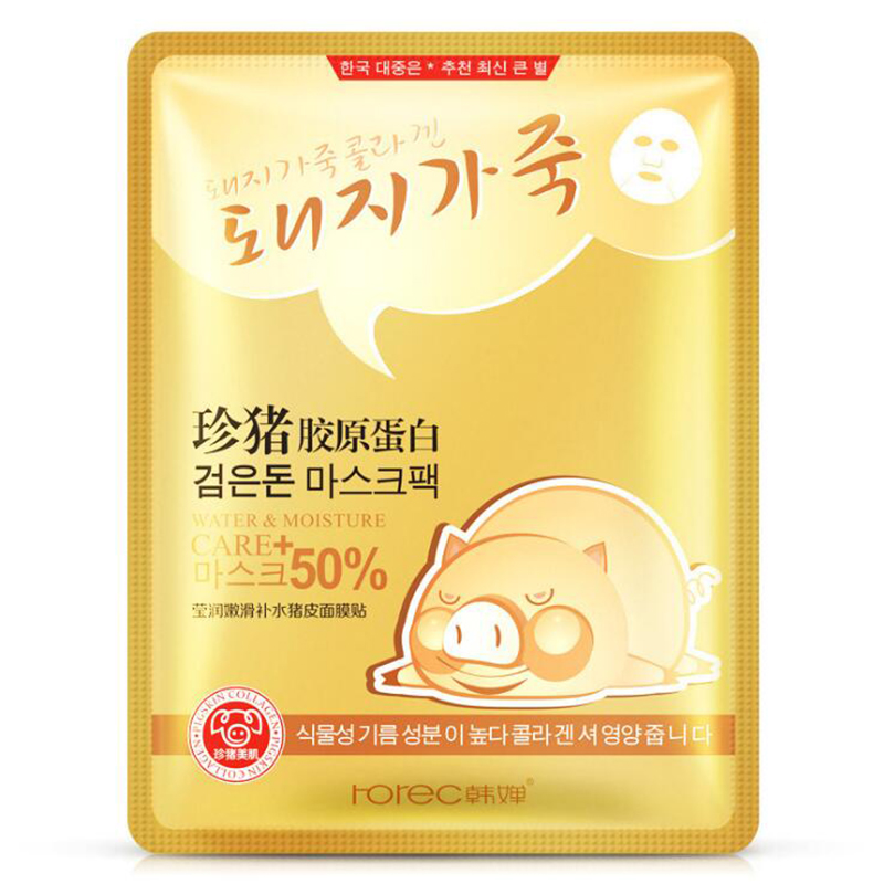 2017 New Brand Unisex Facial Skin Care Masks Collagen Oil Control Moisturizing Acne Treatment Wrapped Mask 1 Piece/Lot Face Mask