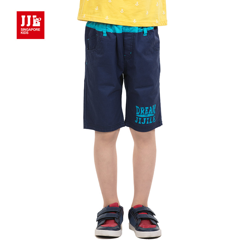 Boys Capri Shorts Reviews - Online Shopping Boys Capri Shorts ...