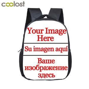 12 inch Customize Your Logo Na