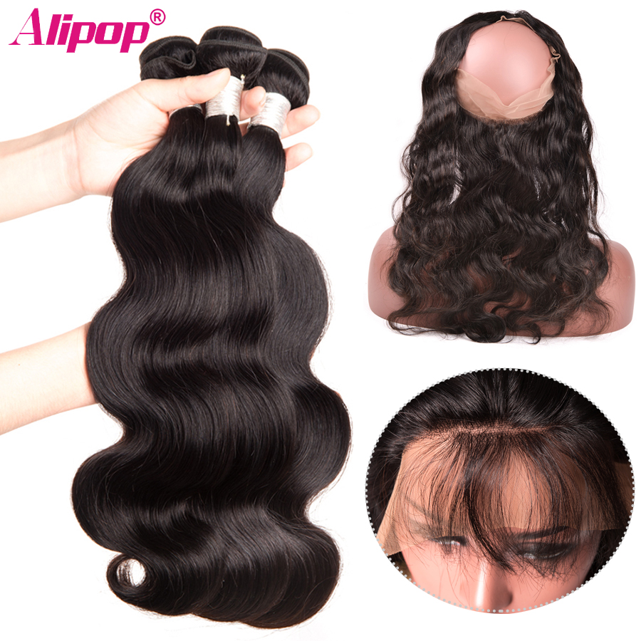 Body Wave Bundles With 360 Lace Closure Indian Human Hair Bundles with 360 Frontal Remy Human