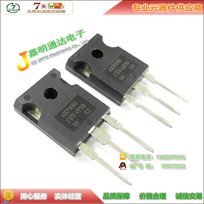 Free shipping 10pcs/lot 40CPQ060 Schottky rectifier diode TO-247 40A 60V new original free shipping 5pcs lot 40cpq100 schottky diode new original