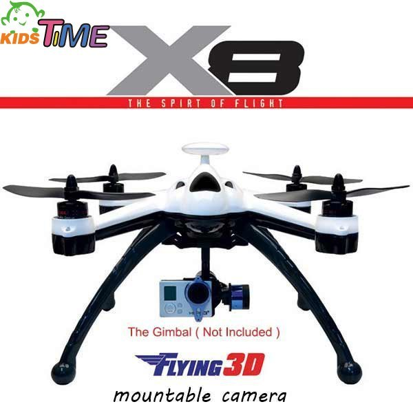 2016 High Quality Professional Drone Flying 3D X8 GPS 6 Axis 2.4G 8CH OSD RC Quadcopter Remote Control Helicopter RTF EU/US PLUG flying 3d fy x8 018 flying control unit for fy x8 quadcopter