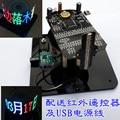 16 цвет лампы вращающиеся части LED вращающихся POV 7 цвета электронные часы комплект учебных материалов DIY