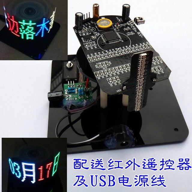 16 farbe lampe rotierenden LED teile POV dreh 7 farbe elektronische ...