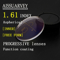 1.61 Index Aspherical Free Form Progressive Clear Lenses Anti Glare Multifocal Bofical Top Quality Thin Optical Inner Reading