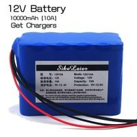 Large capacity 12V 10ah 18650 lithium battery protection board 12V 10,000 power + 12V 3A charger