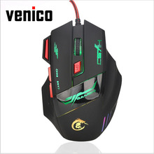 VENICO 5500DPI Professional Wired Optical Game Gaming Mouse with Exchanged Mode Breathing Light Wired Mouse for Desktop