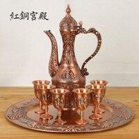 Domestic wine sets Russian European bronze goblet wine gift ornaments jug bottle tray flagon hip flask winepot copper bar set