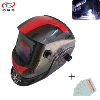 Orange Color Welding Helmet Weld Mascara Filter LCD Crystal Liquid Automatic Darken Soldering Tig Mig Helmet TRQ HD27 2233DE