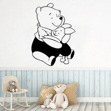 Hot winnie the pooh Vinyl Self Adhesive Wallpaper Decor Living Room Bedroom Removable Wall Decoration Murals цена