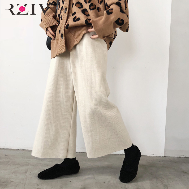 RZIV autumn and winter women's trousers casual solid color high waist   wide     leg     pants